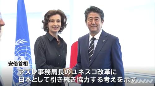 ユネスコのアズレと安倍晋三.PNG