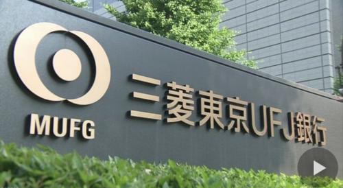 三菱東京UFJ銀行.PNG