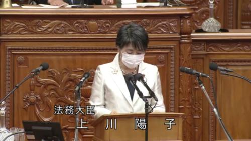 上川陽子・少年法改正案・趣旨説明・衆院本会議.PNG