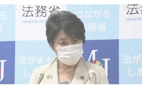 上川陽子・強制送還巡る判決.PNG