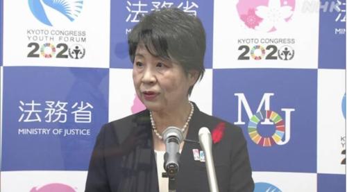 上川陽子・押印廃止は署名の維持が前提.PNG