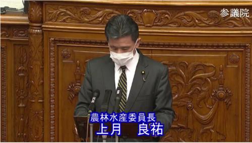 上月良祐(農林水産委員長)・森林の間伐等のの法律案.PNG
