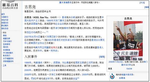 中国のニュース.PNG