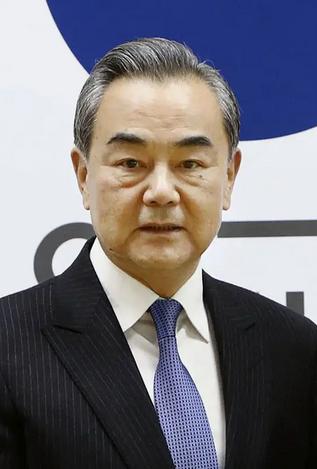 中国の王毅国務委員兼外相.PNG