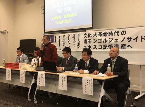 中国文革期の虐殺をユネスコ記憶遺産申請へ.PNG
