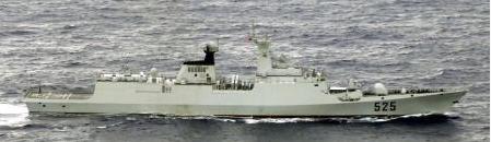 中国海軍のフリゲート艦.PNG