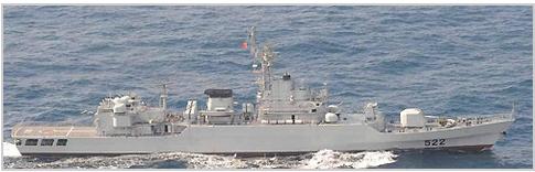 中国海軍ジャンウェイ2級フリゲート艦.PNG