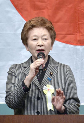 中山恭子1.PNG