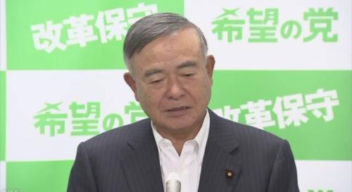 中山成彬・希望の党の新代表.PNG