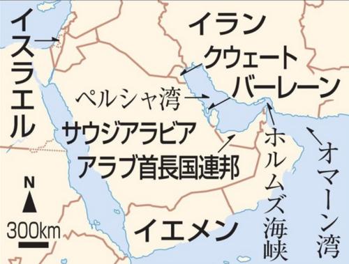 中東の地図.PNG