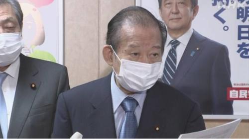 二階俊博・新型コロナ・現金給付.PNG