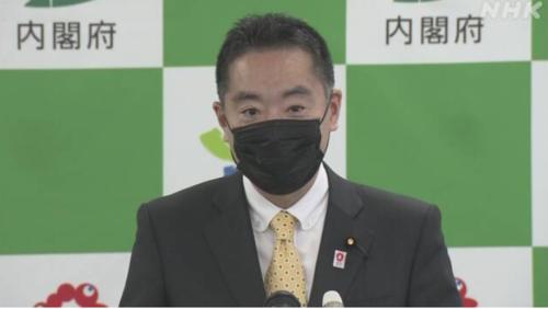 井上信治・万博相.PNG