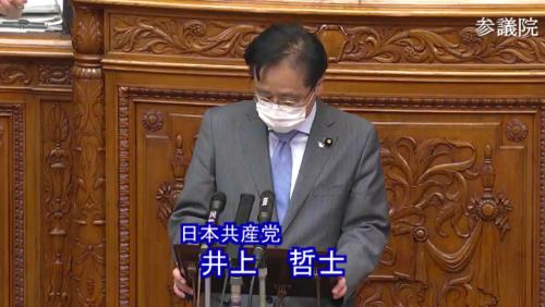 井上哲士(日本共産党)・日英FTA承認案・参院本会議.PNG