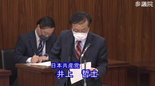 井上哲士(日本共産党)・日英FTA承認案・反対討論.PNG