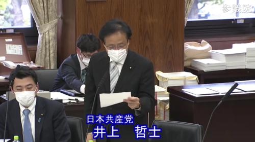 井上哲士(日本共産党)・RCEP承認案・反対討論.PNG