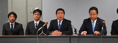 京都維新の会設立の記者会見.PNG