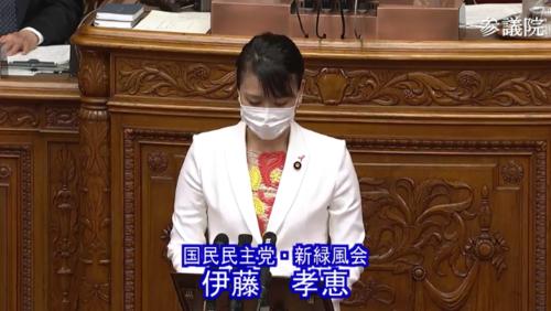 伊藤孝恵(国民)・特定商取引法改正案・質疑・参院本会議.PNG