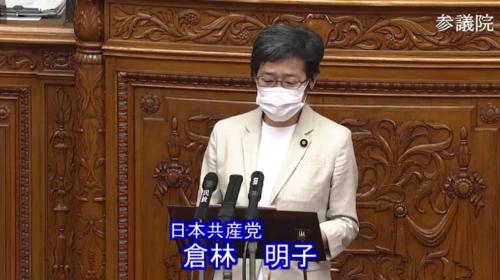 倉林明子(日本共産党)・健康保険法改正案・反対討論・参院本会議.PNG