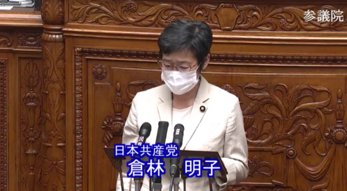 倉林明子(日本共産党)・社会福祉法等改正・参院本会議・質疑.PNG