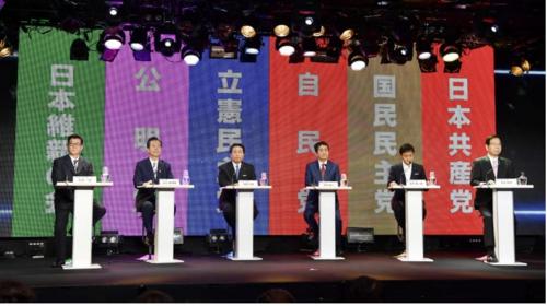 党首討論・6月30日.PNG