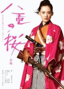 八重の桜.PNG