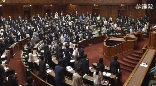 公益通報者保護法改正案・成立・全会一致で可決.PNG