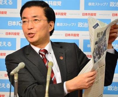 共産党の山下芳生書記局長.PNG