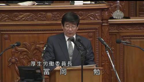 冨岡勉(厚生労働委員長)・児童虐待防止.PNG