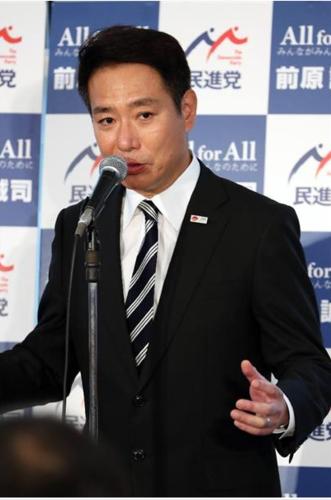 前原誠司・立候補.PNG