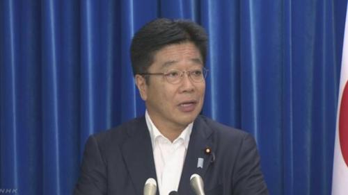 加藤勝信・厚労相・ハンセン病.PNG