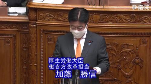 加藤勝信・社会福祉法等改正・趣旨説明・参院本会議.PNG