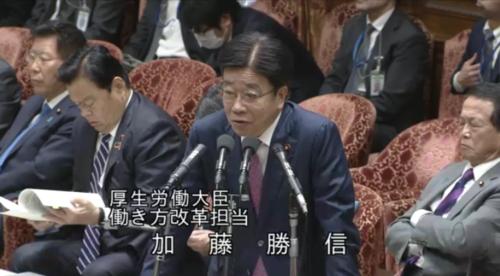 加藤勝信・衆院予算委・2月12日・病院船.PNG