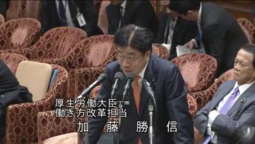 加藤勝信・衆院予算委・2月6日.PNG