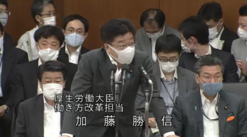 加藤勝信・衆院厚労委・8月19日.PNG