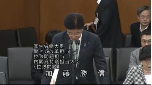 加藤勝信・衆院厚労委・受動喫煙.PNG