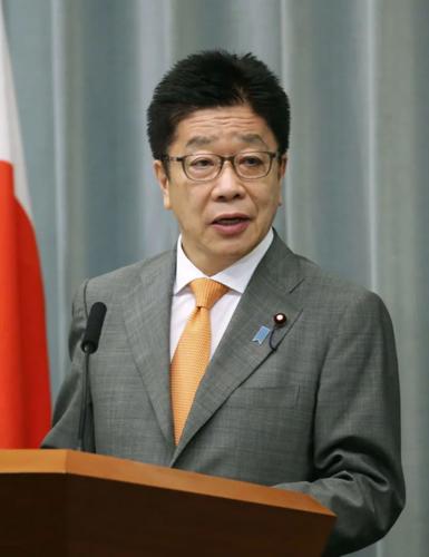 加藤勝信・黒い雨訴訟.PNG