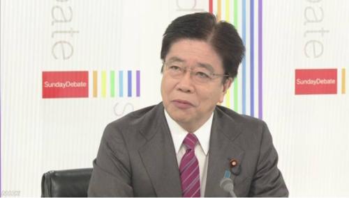 加藤勝信・NHK日曜討論・2月16日.PNG