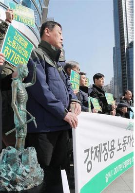 労働者像の設置を訴える市民団体.PNG