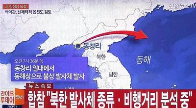 北ミサイル・韓国メディア.PNG