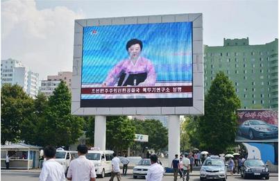 北朝鮮・核実験成功.PNG