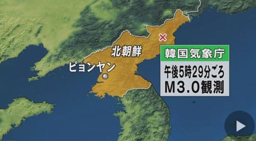 北朝鮮地震・韓国分析.PNG