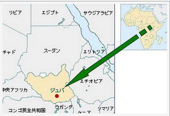 南スーダン.PNG