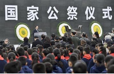 南京大虐殺の追悼式典.PNG