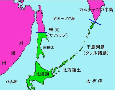 南樺太、千島列島も日本領.PNG