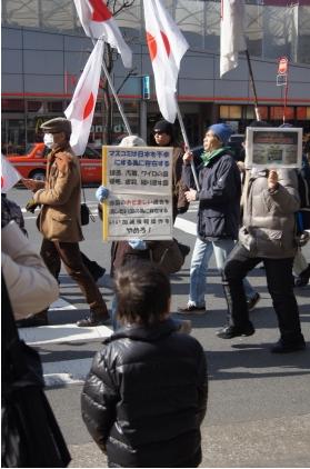 反マスコミデモin銀座.PNG