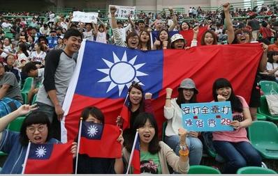 台湾を国家にしよう.PNG