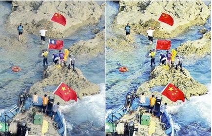 台湾国旗を塗りつぶす?.PNG