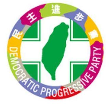 台湾民進党.PNG