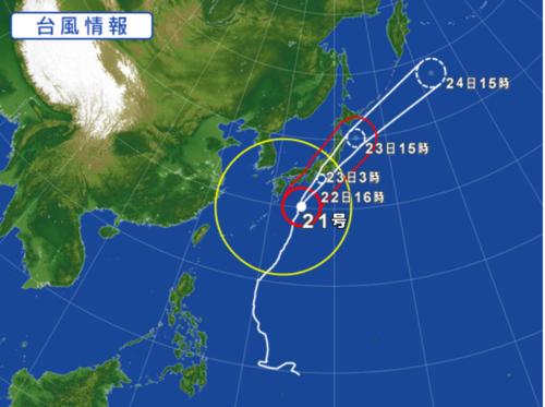 台風21号・衆院選.PNG