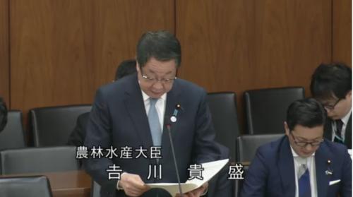 吉川貴盛(農林水産大臣)・国有林野.PNG